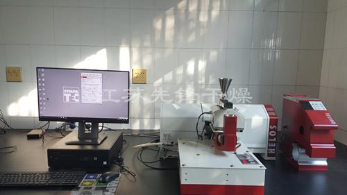 德国新帕泰克干湿两用激光粒度仪