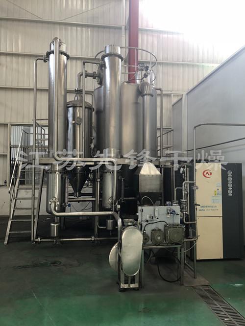 闭式循环带溶剂回收喷雾干燥�K试验机